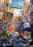 Zootopia - 2D - Family Fun Day screening