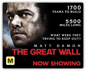 NZ Great Wall - Now Showing