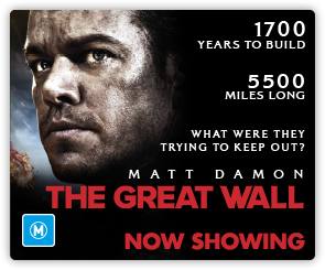 AU Great Wall - Now Showing