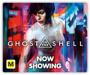 AU Ghost In The Shell - Now Showing